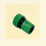 Brass nozzle and hose connector # P09-3190 - Are Sheng Industry