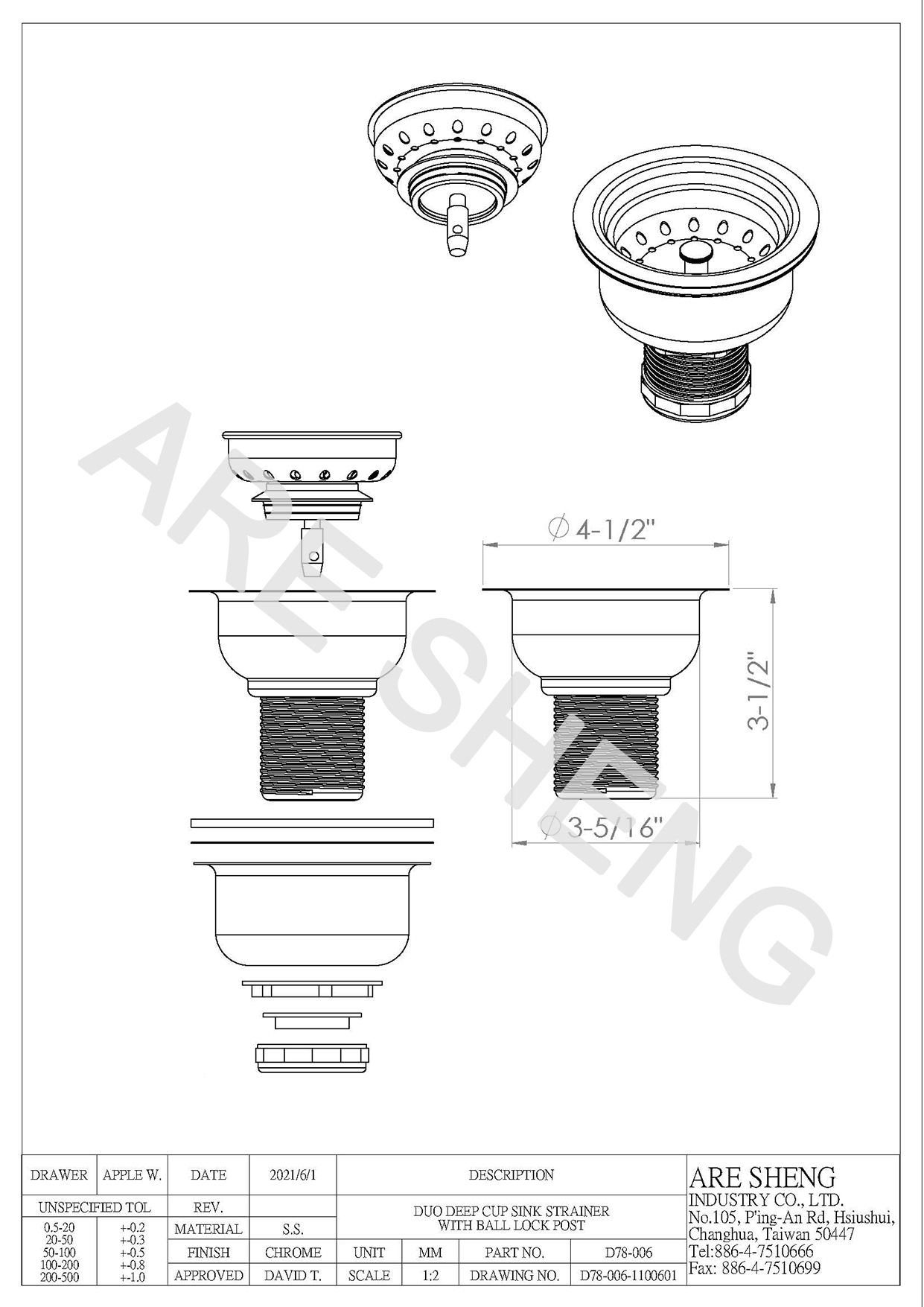 dimension drawing of sink strainer