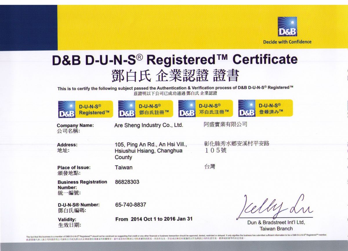Dun and Bradstreet Certificate- Are Sheng