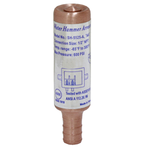 Water hammer arrestor # D74-003 - Are Sheng Plumbing Industry