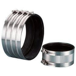 Rubber pipe fittings # 38-009 - Are Sheng Plumbing Industry