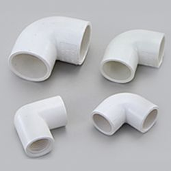 Plastic pipe fittings # B471-04 - Are Sheng Plumbing Industry