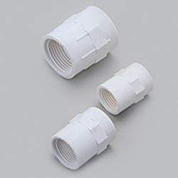 Plastic pipe fittings # B471-07 - Are Sheng Plumbing Industry