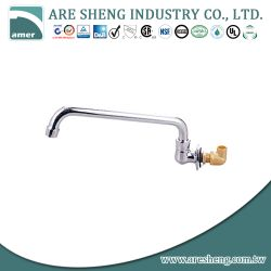 Wall mount base, with swivel spout 082-11