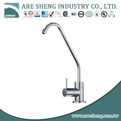 Water drinking kitchen faucet with stick handle, chrome D11-007