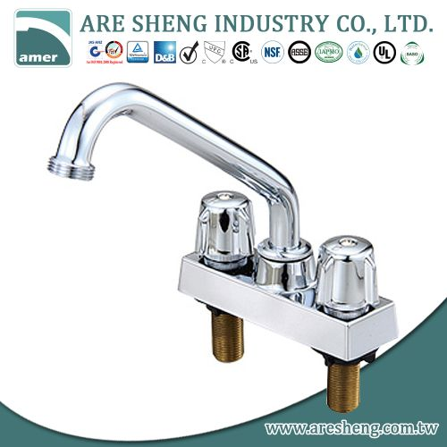 "4"" brass laundry tray faucet with metal handle and tubular spout 04-007"