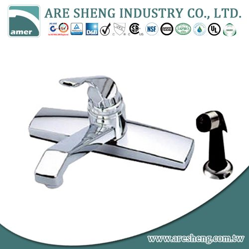 Plastic single lever kitchen faucet #10-004