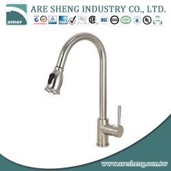 Arch spout pull out kitchen faucet #D01-003
