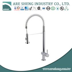 Pullout kitchen tap pre-rinse unit #B03-08