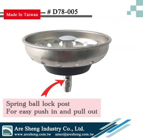 Sink strainer in Stainless steel duo deep cup
