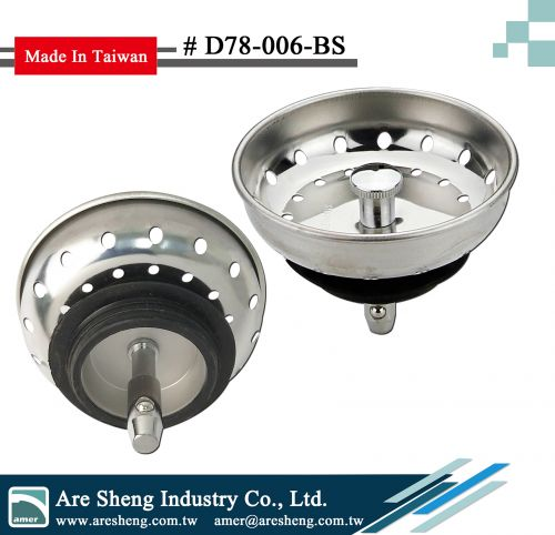 4-1/2 inch Duo deep cup sink strainer