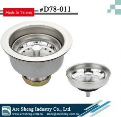 4-1/2 inch duo cup sink strainer-fixed post basket