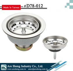 4-1/2 inch duo cup sink strainer-long fixed post basket