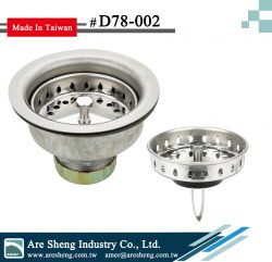 4-1/2 inch duo cup sink strainer- spring clip post basket