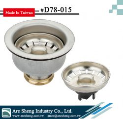 4-1/2 inch duo cup sink strainer- turn and seal basket