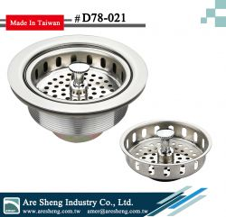 4-1/2 inch kitchen sink strainer- adjustable post