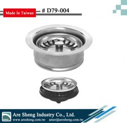 4-1/2 inch garbage disposal flange
