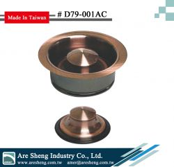4-1/2 inch garbage disposal flange with stopper