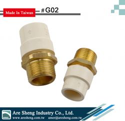 G02-Genova-1pc design transition adapter-slip x brass mip