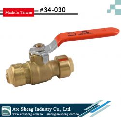 SharkBite ball valve