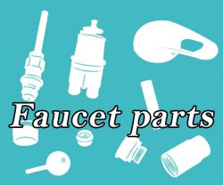 Faucet repair parts for replacement- Are Sheng
